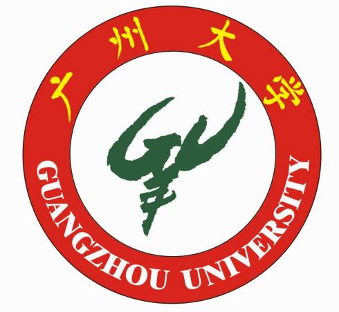 广州大学华为云联盟