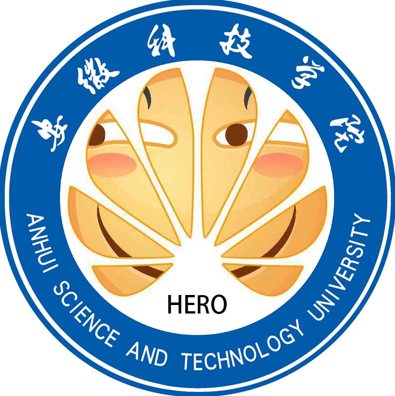 安徽科技学院HERO联盟