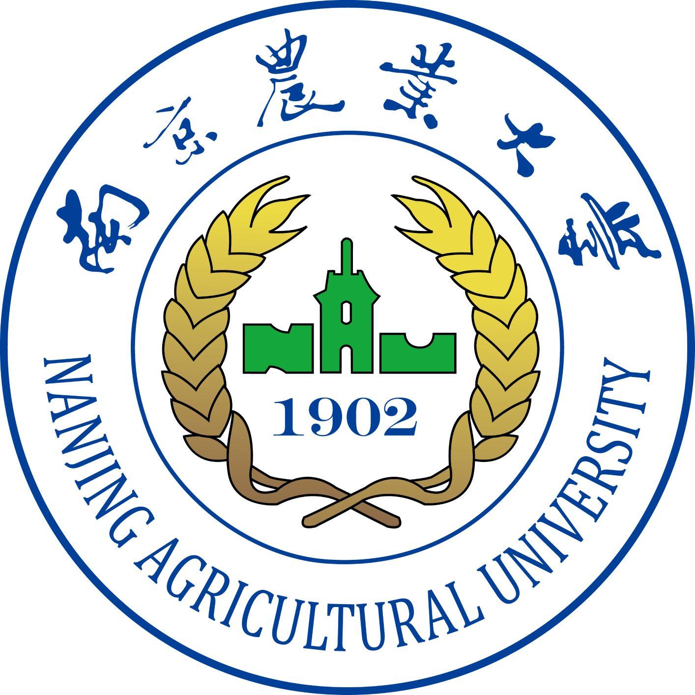 南京农业大学云算联盟