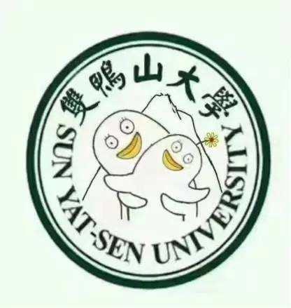 双鸭山大学云联盟